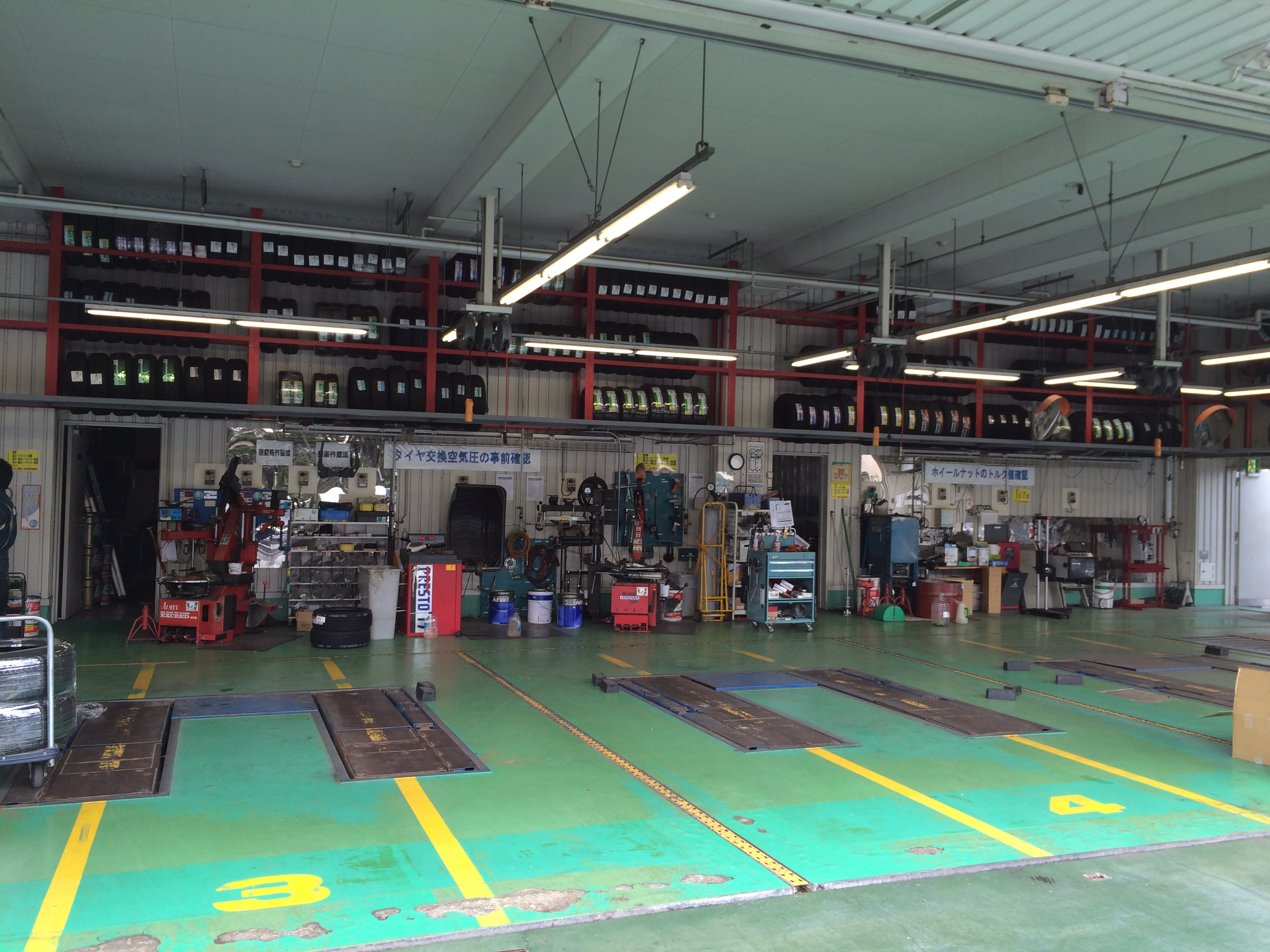 【愛知県半田市】業界トップクラス!多種多様な車種に携われる整備士!整備&接客が好きな方にオススメです!