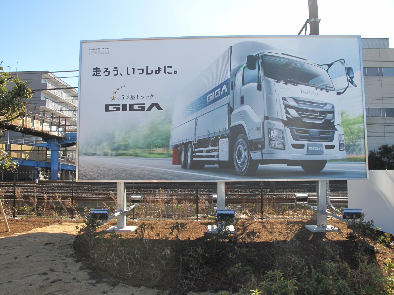 【千葉県船橋市】年間休日111日◆残業代100%支給◆大型トラックの整備士大募集《期間限定》