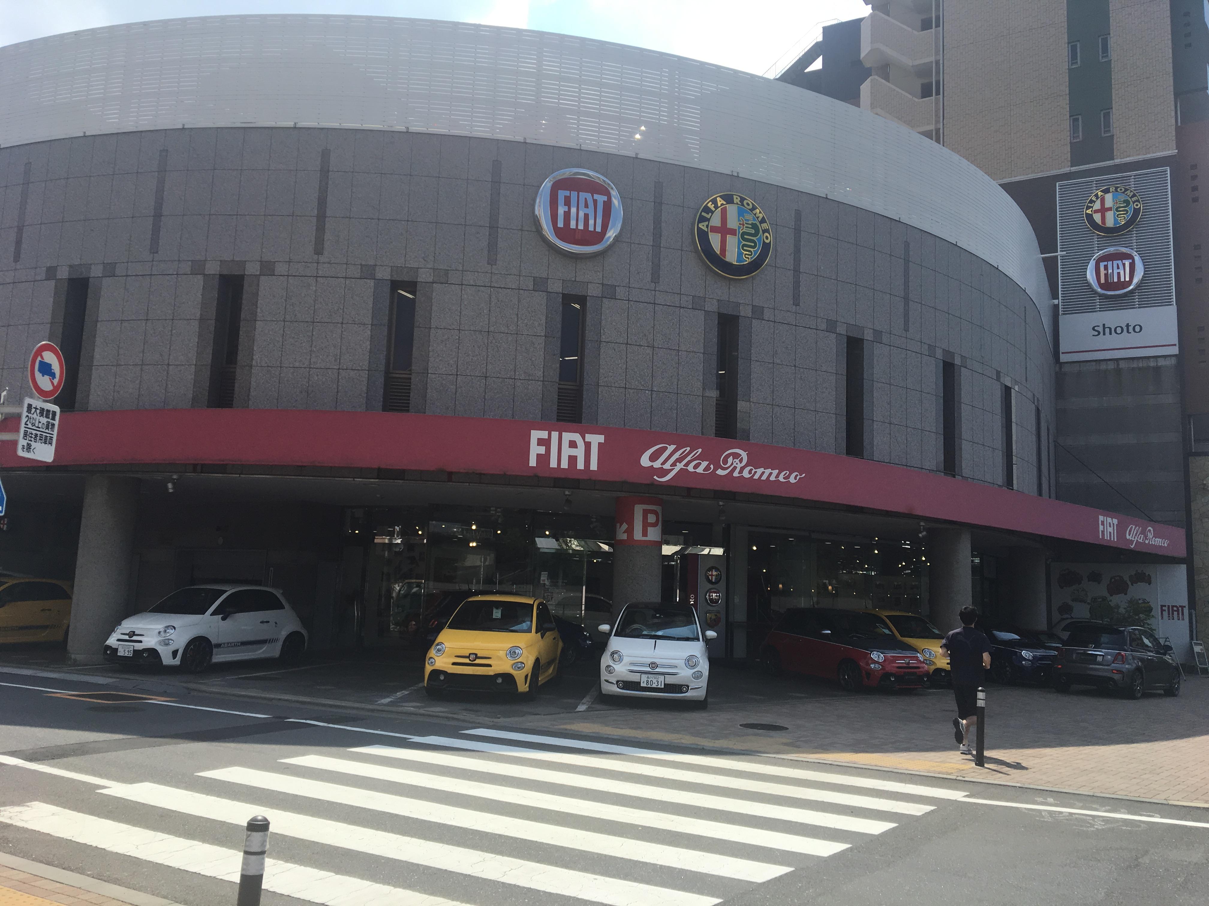 【東京都渋谷区】イタリア車に特化した自動車整備士◆年間休日120日◆賞与・有休アリ◆